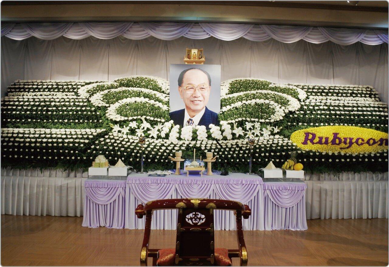 社葬 ルビコン株式会社様(伊那プリンスホテル)